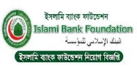 Islami Bank Foundation Job Circular Image