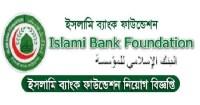 Islami Bank Foundation Job Circular Image