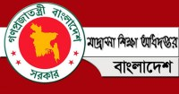Directorate of Madrasha Education Job Circular Image