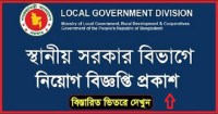 local-government-division-job-circular