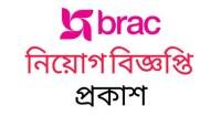 Brac Job Circular Image