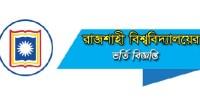 Rajshahi University Honours Admission Circular Image