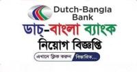 Dutch Bangla Bank Limited Job Circular Image