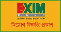 EXIM Bank Job Circular Image
