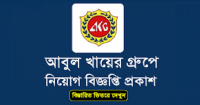 Abul khair Group Job Circular Image