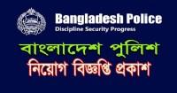 bangladesh-police-job-circular-Image