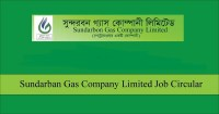 Sundarban Gas Company Limited Job Circular