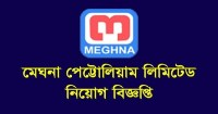 Meghna Petroleum Limited Job Circular Image