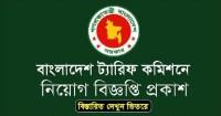 Bangladesh Tariff Commission Job Circular Image