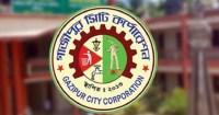 Gazipur City Corporation Job Circular Image