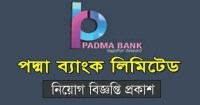 Padma Bank Limited Job Circular Image
