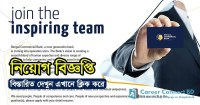 Bengal Commercial Bank Limited Job Circular