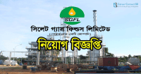 sylhet-gas-fields-limited