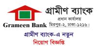 grameen-bank-circular