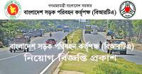 Bangladesh-Road-Transport-Authority-Image