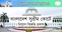 Supreme-Court-Circular-Image