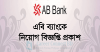 AB-Bank-Limited-Image