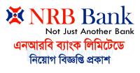 NRB-Bank-Image
