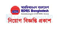 RDRS-Bangladesh-Image