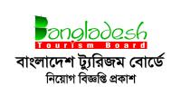 Bangladesh-Tourism-Board-Job-Circular