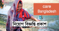 Care-Bangladesh-Circular