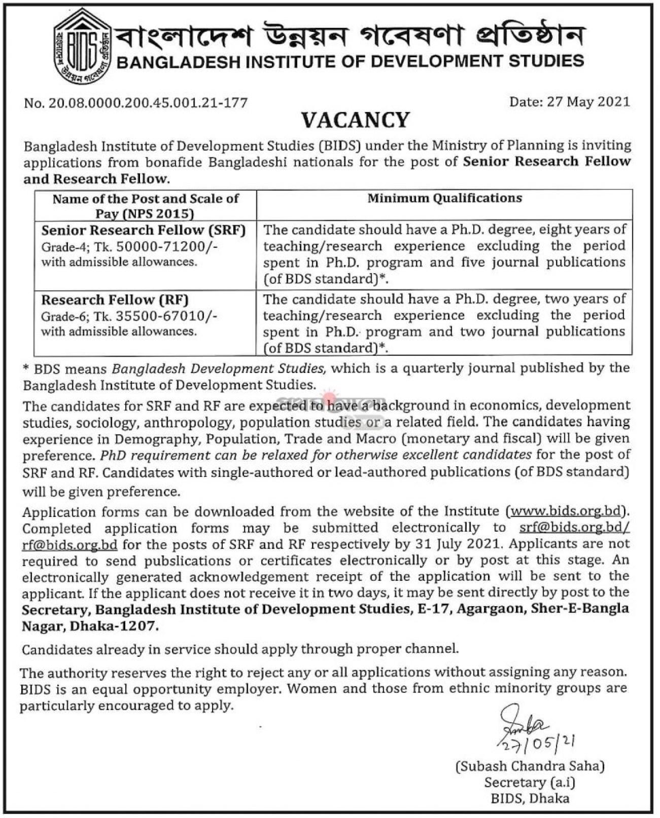 Bangladesh-Institute-of-Development-Studies-Job-Circular