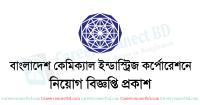 Bangladesh-Chemical-Industries-Corporation-Job-Circular
