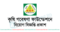Krishi-Gobeshona-Foundation-Job-Circular