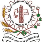 The Faisalabad Chamber of Commerce & Industry