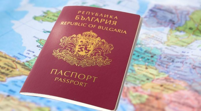 bulgarian-citizenship-by-investment
