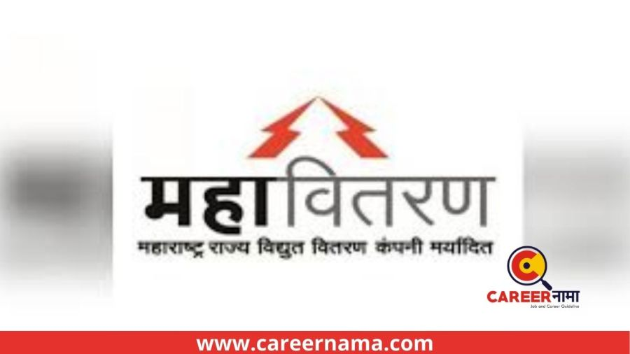 Mahadiscom Recruitment 2021