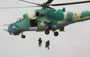 Nigerian Air Force supplementary list