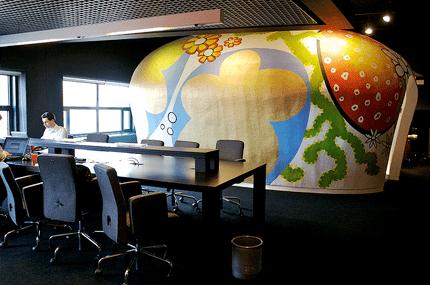 interpolis-tilburg-kantoor