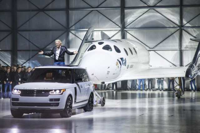 Range Rover Helps Unveil New Virgin Galactic SpaceShipTwo