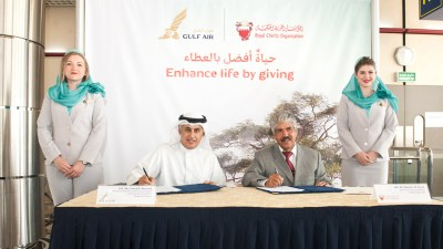 gulf air and royal charity organisation launch passenger ...