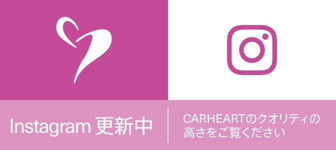コーティング専門店CARHEARTのinstagramアカウントはこちら