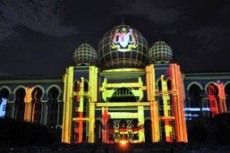 Festival Lampu Putrajaya 2016
