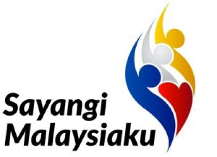 Hari Tema, Logo Dan Lagu Rasmi Hari Kebangsaan 20182018