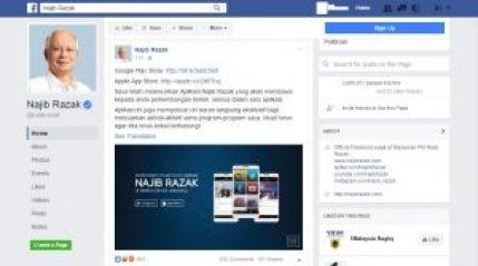 Najib PM Facebook