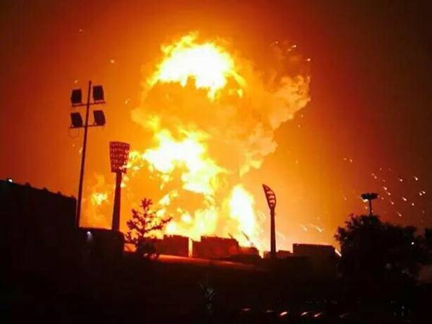Video Footage Of The Tianjin Explosion In China