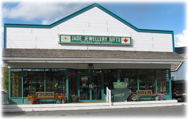 street view of the Cariboo Jade Shoppe