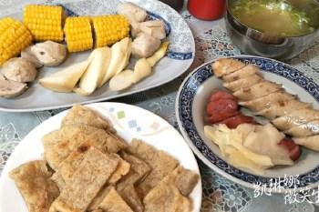 高雄左營美食 傳統小吃『口福黑輪』香酥炭烤黑輪片(近巨蛋捷運站)