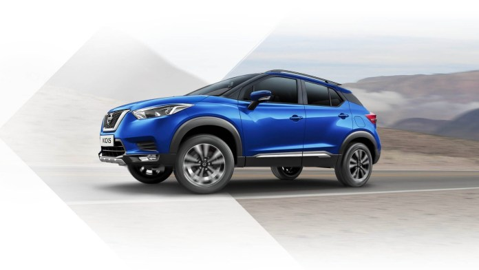 Nissan car offers this month