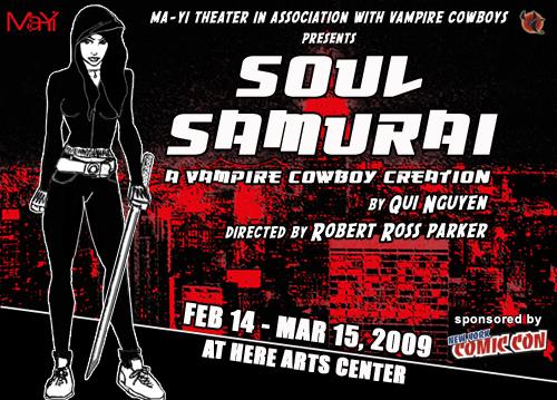 soul-samurai-premiere-horizontal2