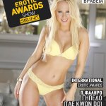 EROTIC AWARDS ATHENS