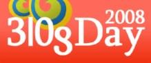 (mise à) Jour de la blogosphère