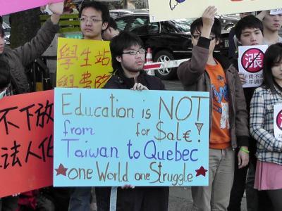 Québec, Taiwan, même combat!!!