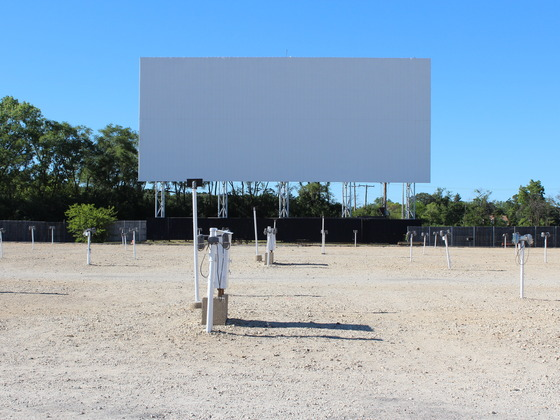 Cascade Drive-In, from its Kickstarter page