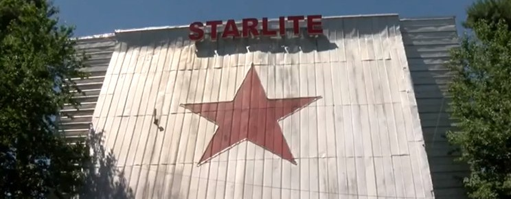Back of the Starlite Drive-In screen tower