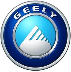 Gleely car logo